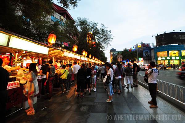 Donghuamen Street