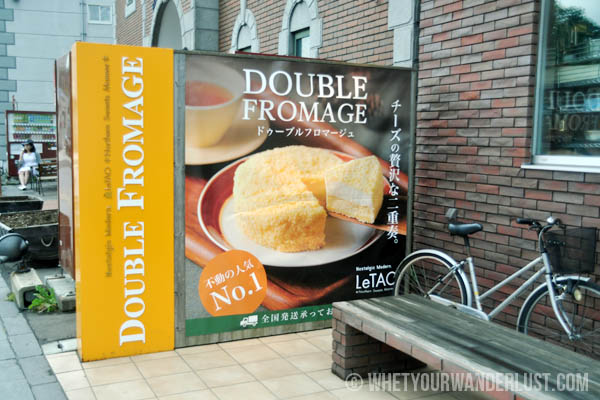 LeTao Double Fromage Sign
