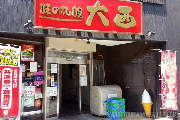 Storefront of Taste of Sapporo in Aomori Japan